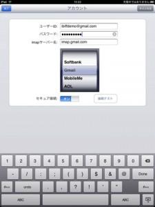 Mail Folders HD (メール仕分) _4