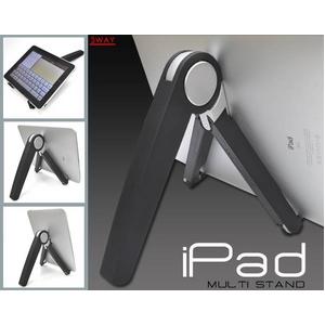 iPad専用 マルチスタンド 縦置きでも、横置きでも使える