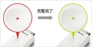 ちょいテレ_ipad_DH-ONE/IP_2