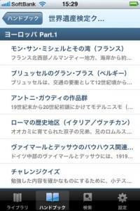Handbook_3