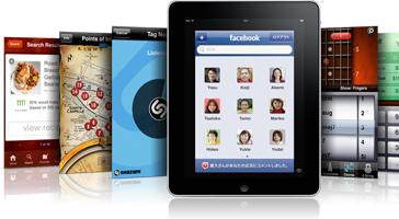 iPad2が2月に発売予定??? ほんと???