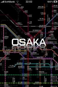 大阪路線マップ_1