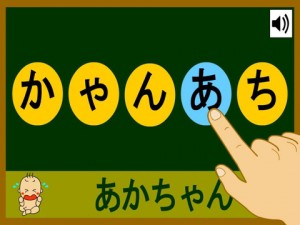 にほんご_ひらがな_3