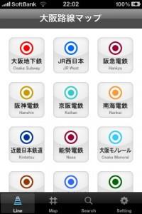 大阪路線マップ_3