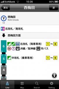 大阪路線マップ_2