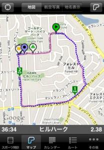 Walkmeter GPS_3
