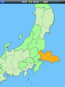 日本一周_9