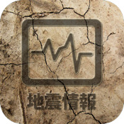地震情報!!