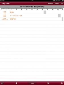 iKoyomi2_10