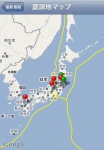 地震情報_2