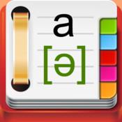 英語力UP 英単8000 for iPad