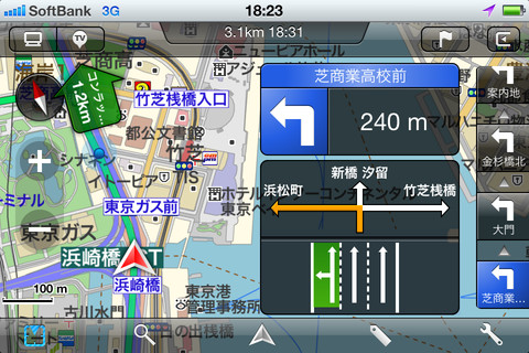 MapFan for iPhone_5