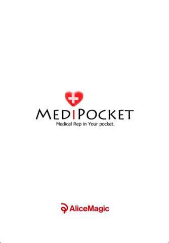 メディポケ [MediPocket]_6